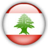 عکس پرچم لبنان